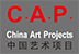 Chinaartistprojects